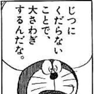 Kei(今日も頭を下げて男を上げる) | Social Profile