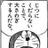 key_09_note