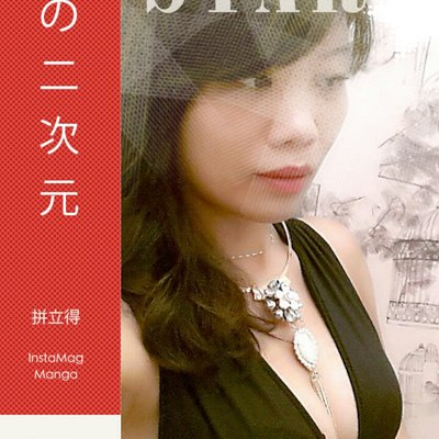 CelestialDelish ツ | Social Profile
