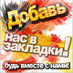 @Ru_Amanzhol_Kz