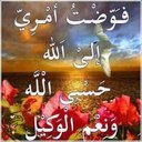مسلم سالم (@00966534000253) Twitter