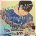 かんな38 (@0115Sc) Twitter