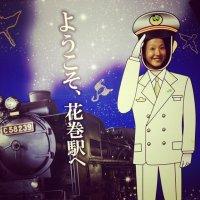 高橋博美 | Social Profile