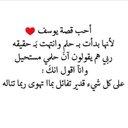 #دين_الله_جمعنا  (@0000000000_ksa) Twitter