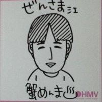 櫻井善三郎(非公式)7/17恵比寿aim | Social Profile