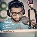 Areej Abdullah (@02017Areej) Twitter