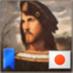 ネメシス Social Profile