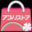 Appmart_jp