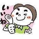 kusakari_tooru