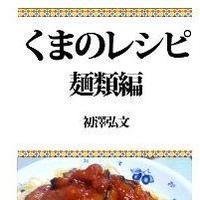 東京・小平の出版社・東京文献センター | Social Profile