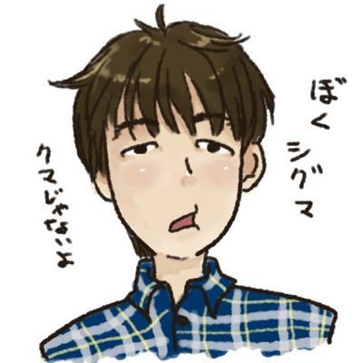 森本シグマ/Shiguma.M | Social Profile