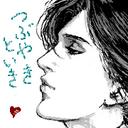 ❀𓄤❀ Embrace_it 令月❀𓄤❀
