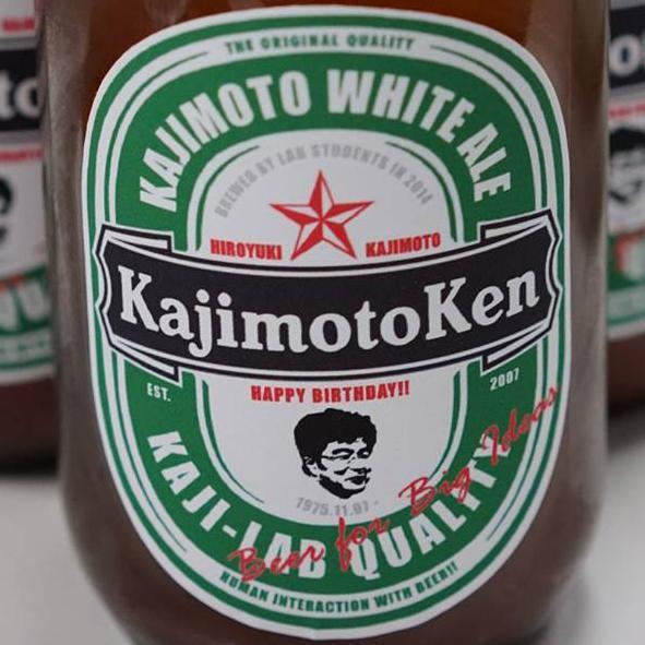 kajimoto Social Profile