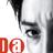 Tatsuya_Fan