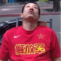 唐尸三摆手   Social Profile