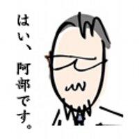 Akihito ABE (阿部晶人) | Social Profile
