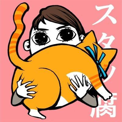 acu@孤島の鬼1巻発売中! Social Profile
