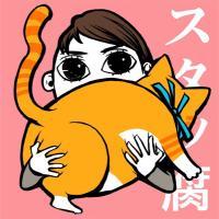 acu@孤島の鬼1巻発売中! | Social Profile