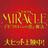 miracle_movie