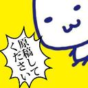 高橋あさみ@12/15コミックス発売