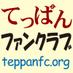 @teppanfc