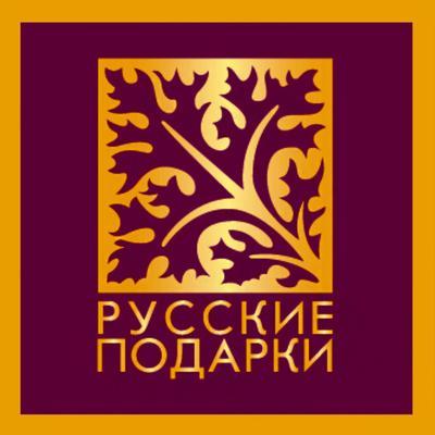 Русские подарки отзывы о компании