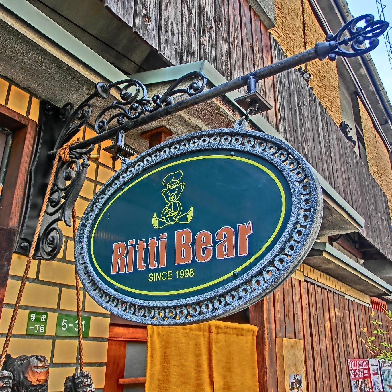 Ritti Bear Social Profile