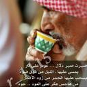عبدالرحمن الخيال (@00011115) Twitter