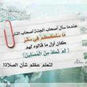 ..محمد.. (@00_0_0_0_00) Twitter
