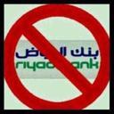 فاضحهم بنك الرياض  (@00poorman) Twitter