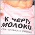 Федор Яшкин (@01_logik) Twitter