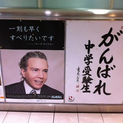 Kausuke@野球好き保守 | Social Profile