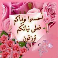 @farah_clip4