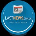 Lastnews