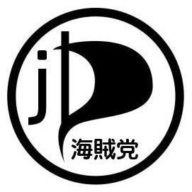 PPJ: 日本海賊党 | Social Profile