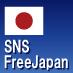 SNS-FreeJapan Social Profile