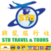 STB Travel & Tours's Twitter Profile Picture