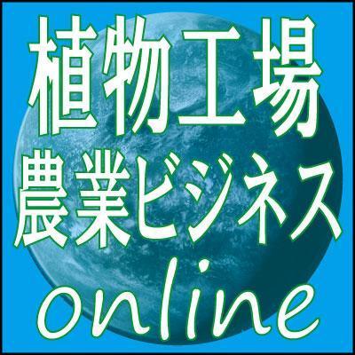 イノプレックス Social Profile