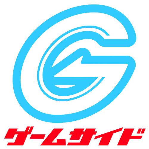 ゲームサイド編集部【新担当 関戸】 Social Profile