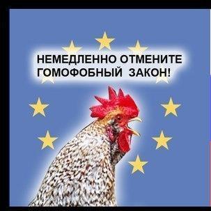 Евросоюз / ПНХ (@evrosojuz_pnh)