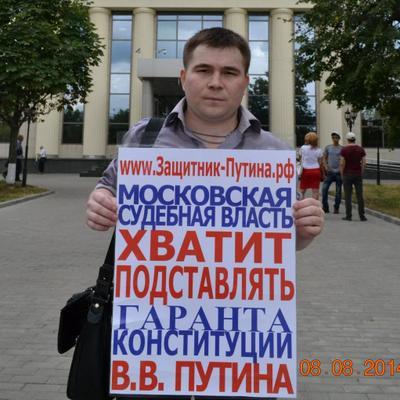 Егорова О.А / Отзывы (@EgorovaOtzyvy)