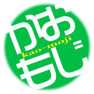 顔文字(かおもじ)くん | Social Profile