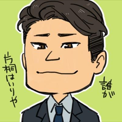 中村悠平 | Social Profile