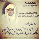 زهرة الحياه (@0123456_anooo) Twitter