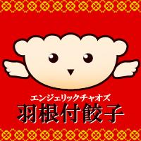 さじった | Social Profile