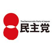 民主党 | Social Profile