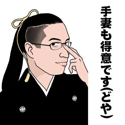 安藤晃弘 | Social Profile