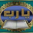رمضان مصراوي (@01222441361_r) Twitter