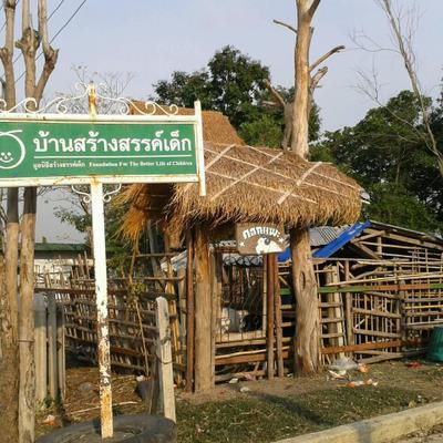 Near Dongmuang | Social Profile