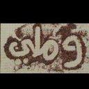 احمد محمد (@00218924957892C) Twitter